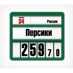 Кассета цен А5 с блокнотами цифр арт.222001