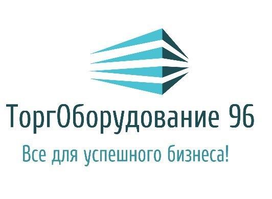 ТоргОборудование96